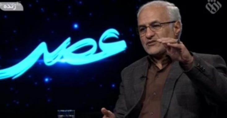 جدیدترین برنامه تلویزیونی عصر با موضوع توان بازدارندگی ایران و محور مقاومت در منطقه روی آنتن می رود.