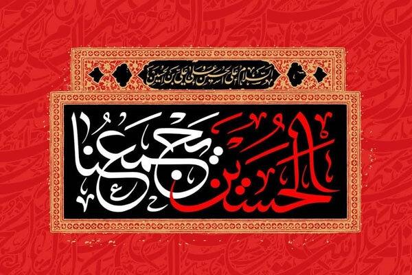 رایزن فرهنگی جمهوری اسلامی ایران در بغداد گفت: امسال نیز شعار اربعین «الحسین یجمعنا» و رنگ «قرمز» نیز رنگ منتخب مراسم اربعین سال ۱۳۹۸ تعیین و اعلام شد.