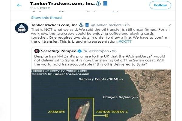 موسسه ردیابی دریایی نفتکشها و کشتیها اظهارات وزیر خارجه آمریکا درباره نفتکش آدریان دریا را به شدت رد کرد.
