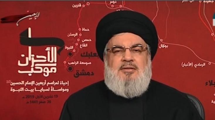 دبیرکل حزب الله گفت:  شایسته نیست برخی که در همه دولتها حضور داشتند؛ اکنون سوار بر موج مردمی شده و مطالبه مبارزه با فساد کنند!