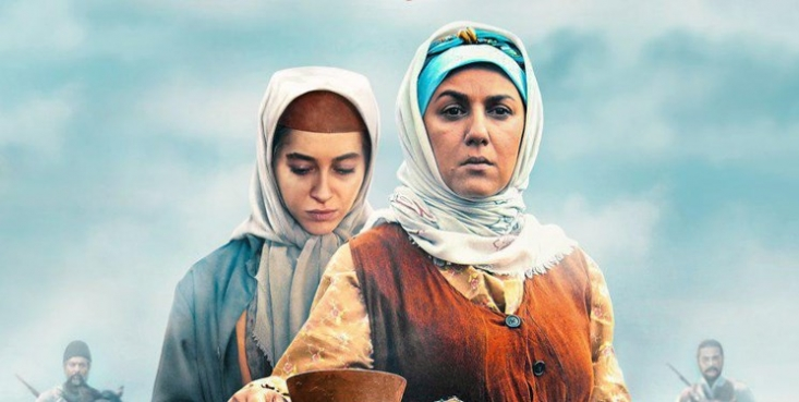 سریال جدید شبکه سه سیما با بازی ستاره اسکندری در حالی به روی آنتن می رود که کشف حجاب وی چند ماه قبل مورد اعتراض متدینین جامعه قرار گرفته است.