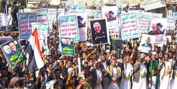هزاران یمنی امروز با حضور در یکی از میدانهای اصلی صنعاء پایتخت یمن، از اقدام آمریکا در ترور دو فرمانده ارشد مقاومت ابراز انزجار و اعلام کردند.