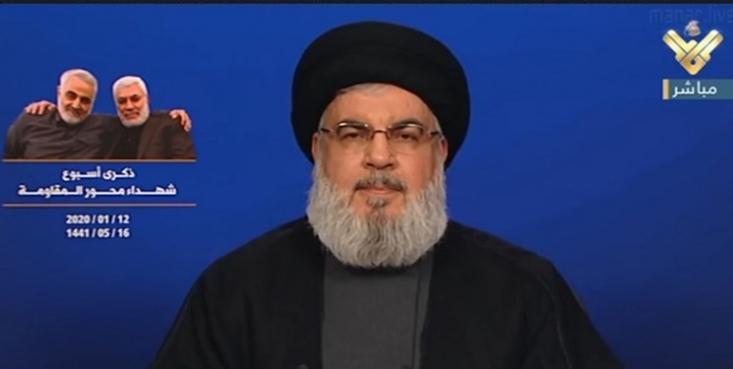 دبیرکل حزب الله لبنان در مراسم هفتم شهید سپهبد قاسم سلیمانی و شهید ابومهدی المهندس جانشین سابق فرمانده نیروهای داوطلب مردمی عراق گفت: حاج قاسم در طول ایام جنگ ۳۳ روزه در بیروت ماند.