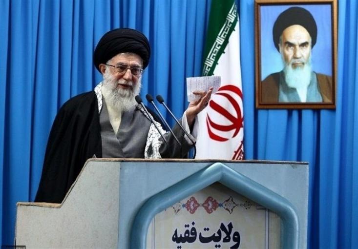 رهبر معظم انقلاب اسلامی روز جمعه ۲۷ دی ماه، نمازجمعه تهران را اقامه خواهند کرد.