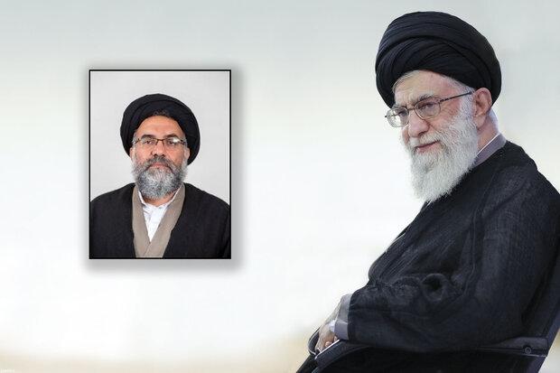 رهبر معظم انقلاب در حکمی حجتالاسلام سید نصیر حسینی را به عنوان نماینده ولی فقیه در استان کهگیلویه و بویراحمد و امامجمعه یاسوج منصوب کردند.