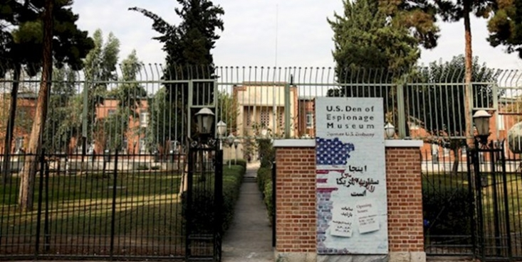 صفحه شخصی موزه 13 آبان ( لانه جاسوسی سابق آمریکا) در اینستاگرام بدون هیچ گونه اخطار قبلی از دسترس خارج شد.