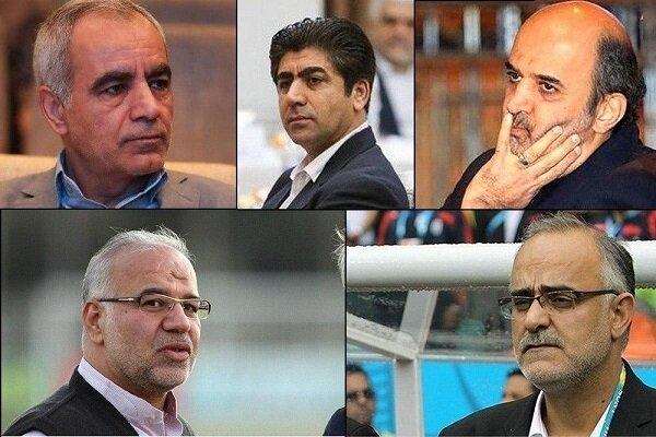 با پایان یافتن مهلت ثبت نام برای ریاست فدراسیون فوتبال، ۹ نفر برای رسیدن به این پست نامنویسی کردند که یکی از این گزینهها «قرابت» زیادی با وزارت ورزش دارد!