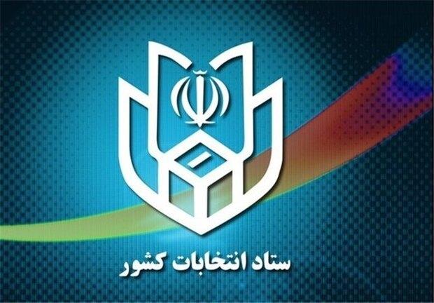 ستاد انتخابات کشور فهرست نهایی منتخبان مردم تهران در مجلس یازدهم را اعلام کرد.