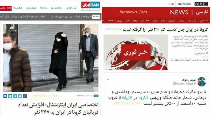 در این مسابقه کشتهسازی، مریم رجوی سرکرده گروهک تروریستی منافقین گوی سبقت را از سایرین ربوده و جانباختگان کرونا در ایران را ۵۰۰ نفر اعلام کرده است.