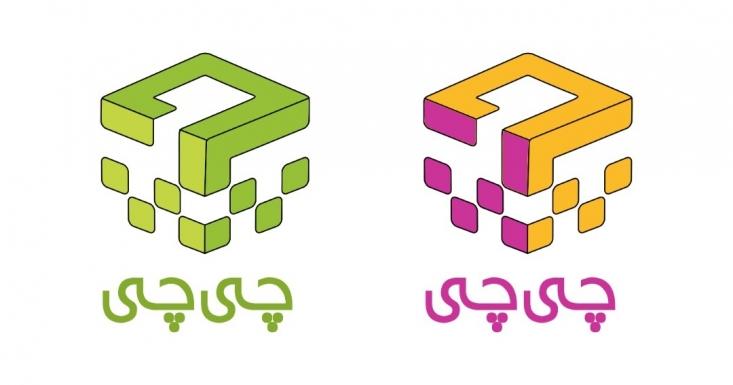 «چیچی» تلاش دارد همزمان با ارائه مفاهیم تربیت اقتصادی، محصولات ایرانی باکیفیت متناسب با نیاز کودکان را به آنها معرفی و به خرید کالای ایرانی ترغیب کند.