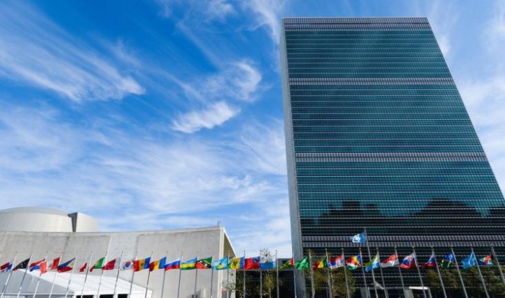 نمایندگان هشت کشور جهان در نامهای به « آنتونیو گوترش» دبیرکل سازمان ملل متحد بر اثرات منفی تحریمها در مبارزه با کووید۱۹ تأکید کردند و نسبت به پیامدهای ادامه تحریمها هشدار دادند.