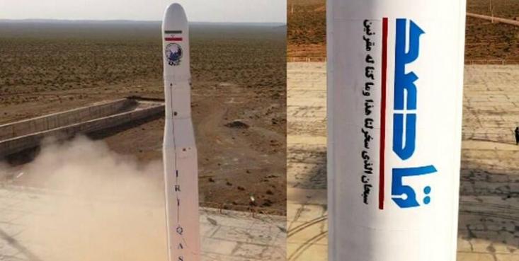 نخستین ماهواره جمهوری اسلامی ایران توسط سپاه پاسداران انقلاب اسلامی با موفقیت در مدار زمین قرار گرفت.