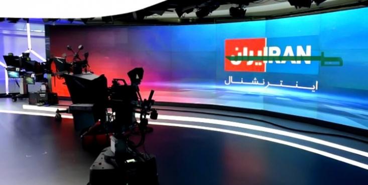 پس از گذشت 3 سال از آغاز به کار تلویزیون ایران اینترنشنال نگاهی به عملکرد این شبکه، میتواند نشان دهد که ایران اینترنشنال در راستای تامین منافع کدام کشور فعالیت میکند.