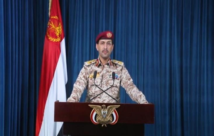 سخنگوی نیروهای مسلح یمن در اطلاعیهای از هدف قرار دادن تأسیسات نفتی و پایگاههای نظامی دولت سعودی در عملیات شب گذشتهی یگانهای موشکی و پهپادی انصارالله خبر داد.