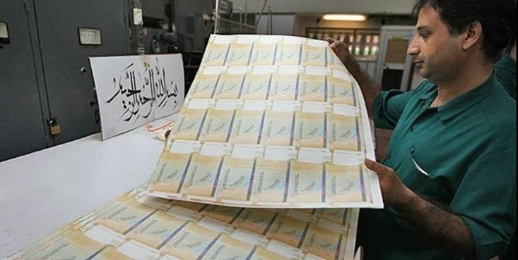 بدهی دولت به بانک مرکزی در پایان خرداد ماه پس از کسر تنخواه بودجه 99، مالیات 9800 میلیارد تومانی بودجه 97 و 10 هزار و 580 میلیارد تومان اسناد به تعهد دولت، در مجموع به 56 هزار و 60 میلیارد تومان میرسد که نسبت به سال 91 معادل 326 درصد افزایش داشته است.