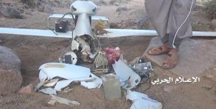 سخنگوی نیروهای مسلح یمن از انهدام یک فروند پهپاد جاسوسی آمریکایی در نزدیکی مرز عربستان خبر داد.