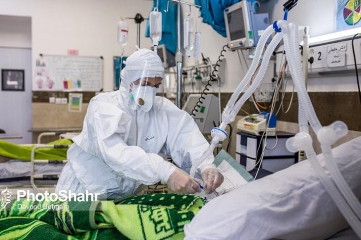 به گفته لاری، متاسفانه در طول ۲۴ ساعت گذشته، ۱۶۱ بیمار کووید۱۹ جان خود را از دست دادند و مجموع جان باختگان این بیماری به ۱۹ هزار و ۴۹۲ نفر رسید.