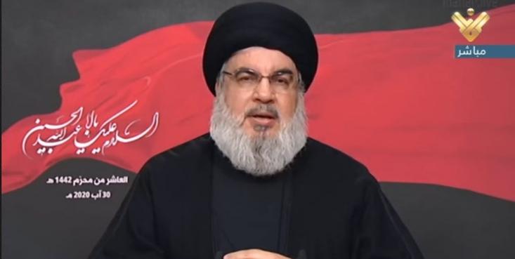 دبیرکل حزبالله لبنان گفت: هرگز از گزینه مقاومت و دشمنی با رژیم صهیونیستی دست برنخواهد داشت و پیام روز عاشورا این است که نباید زیر بار ذلت برویم.