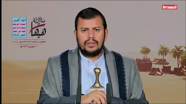 رهبر انصارالله یمن، از اقدامات آمریکا، رژیم صهیونیستی، عربستان سعودی و امارات انتقاد کرد و گفت که مردم یمن، با تأسی از سالار شهیدان در برابر طغیان آنها ایستاده و پیروز شدهاند.