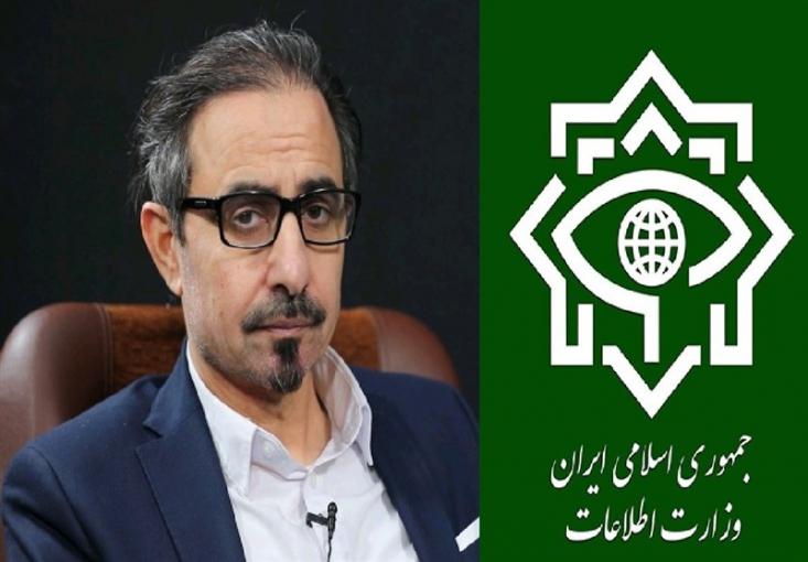مستند «فرجام جنایت» درباره عملیاتهای تروریستی گروهک تجزیهطلب حرکة النضال، توسط وزارت اطلاعات منتشر شد.